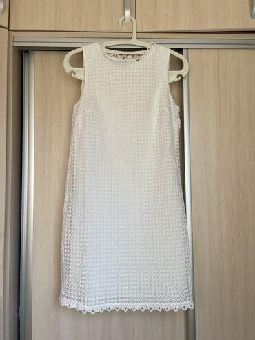 Продаю коктейльное платье  Размер S  Состояние отличное  Причина прода