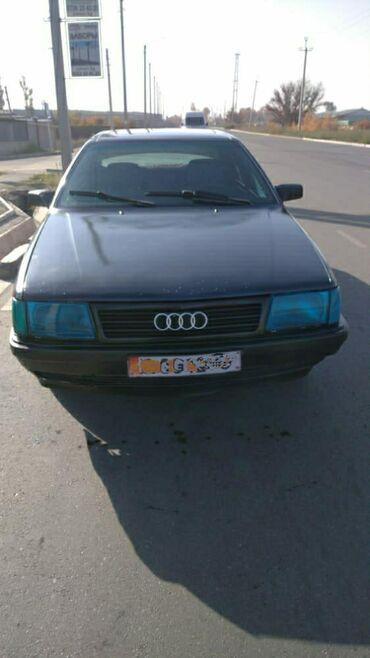 audi quattro 2 2 20v в Кыргызстан: Audi 100 2 л. 1991