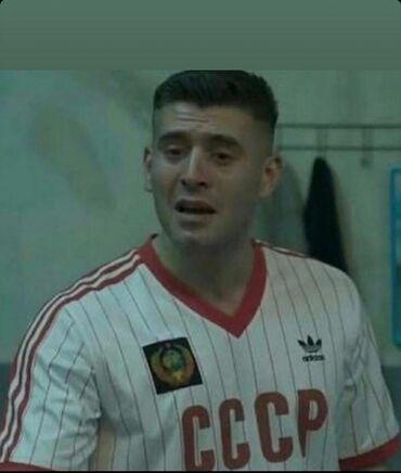 futbol üçün uşaq krossovkaları - Azərbaycan: Futbol forması СССР. M razmer. Yeni(paketi açılmayıb)