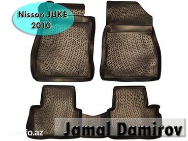 Bakı şəhərində Nissan Juke 2010  üçün poliuretan ayaqaltilar.Полиуретановые