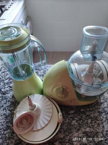 """risovarka moulinex в Кыргызстан: Франция,кухонный многофункциональный комбайн""""Moulinex""""в отличном"""