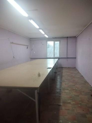 Аренда заводов и фабрик в Кыргызстан: Сдаю большой 2 х этажный дом под швейный цех, монтаж под швею,кройный