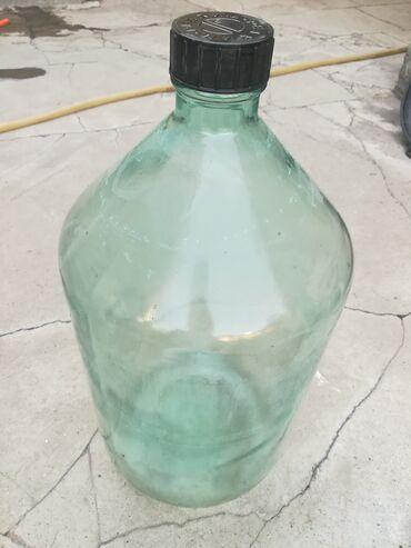 Бутыль за 600 сом (окончательно), отличном состоянии в комплекте
