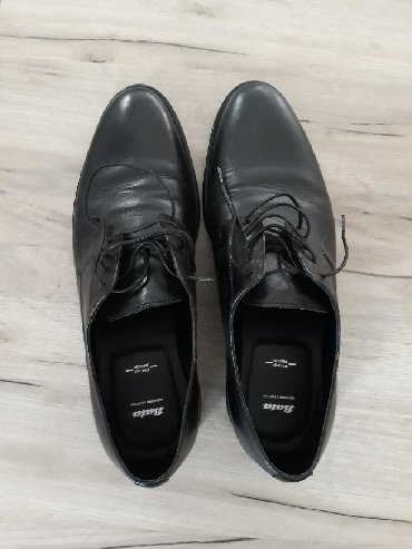 Jakna koza - Srbija: Bata muske kozne cipele velicina 44 u perfektnom stanju. Obuvene 2