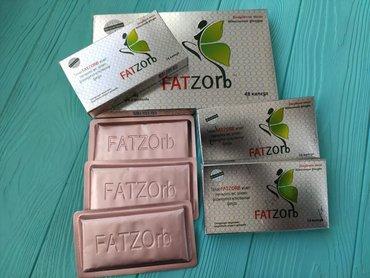 самые эффективные бады похудения в Кыргызстан: Фатзорб капсулы для похудения 48 капсул натуральный растительный