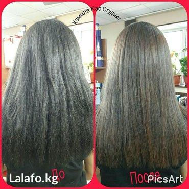 Ботокс для ваших волос! в Бишкек