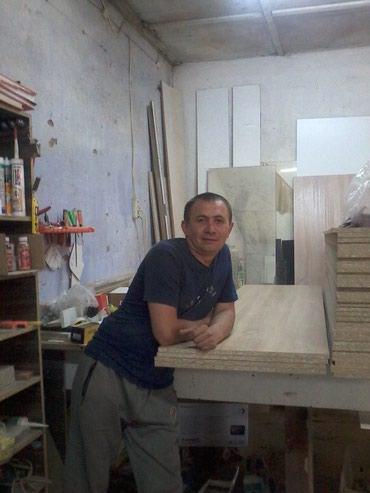 Ищу работу сборщика по корпусной мебели,опыт имею! в Бишкек