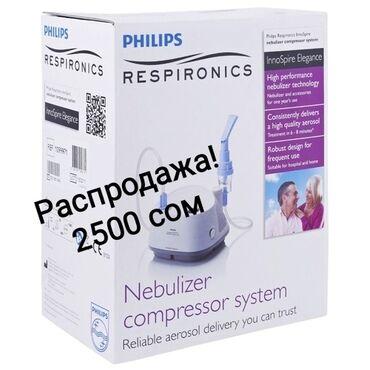 работа доставка пиццы в бишкеке в Кыргызстан: Ингалятор компрессорный Philips Respironics InnoSpire EssenceДоставка