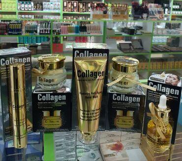 📌 Collagen Gözaltı serum, Üz serum, Gece kremi, Gündüz kremi, Üzyuma