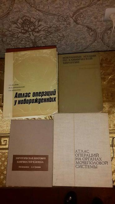 Bakı şəhərində Kitablar biri 10 manat