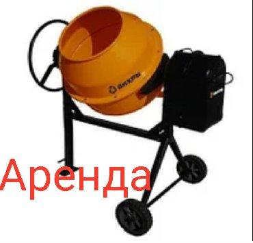 аренда помещений под офисы в Кыргызстан: Аренда Аренда Аренда Аренда Аренда Аренда Аренда Аренда Аренда Аренда