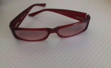 Γυαλιά ηλίου Τoi+Μoi (αυθεντικά) ( τιμή αγοράς 120€ )  (κωδ. 114) σε Kamatero