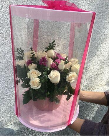 Шикарный подарок, Коробка с цветами. Удиви своих близких. Супер акция
