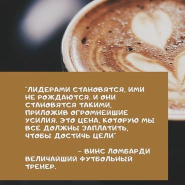 рабочая виза в сша в Кыргызстан: Продаю билеты в успешное,богатое и самое главное в здоровое будущее!!!