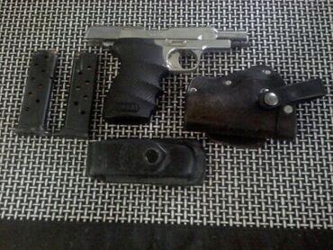 Prodajem pistolj marke cz88 para 9mm,sa koznom futrolom za na kuk,i
