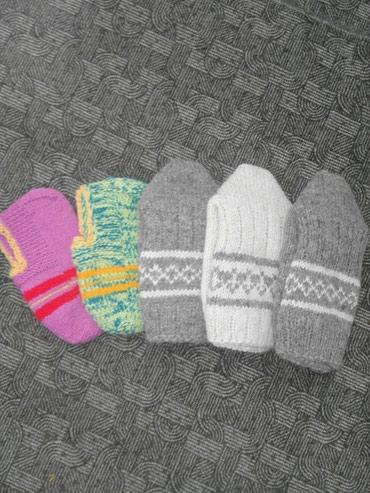 Pantalone braon icna frd - Srbija: Vunene čarape duboke i plitke od čiste vune raznih modela,boja i