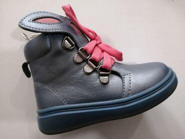 Детская кожаная, обувь в Бишкеке. Производство Турция. Размер 21