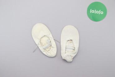 Дитячі білі чешки     Довжина: 18 см  Стан задовільний, є забруднення