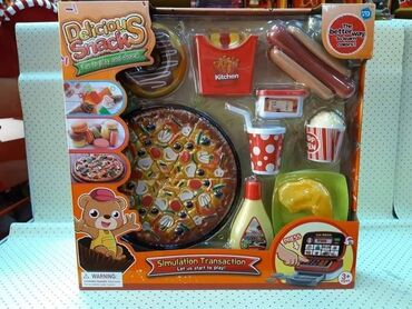 Pizama - Srbija: Pizza set Cena 1700 din
