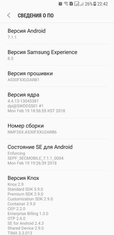 Samsung - Кыргызстан: Samsung A800 32 ГБ Черный
