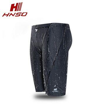 Плавательные шорты удлиненные до колен. Плотная и эластичная