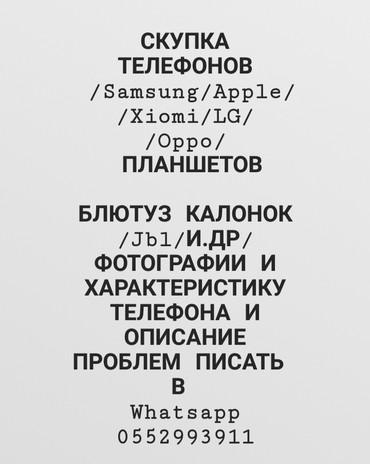 xiaomi-redmi-3-market в Кыргызстан: СКУПКА ТЕЛЕФОНОВПЛАНШЕТОВБЛЮТУЗ КАЛОНОК ХАРАКТЕРИСТИКИ И ОПИСАНИЕ