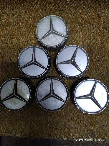Аксессуары для авто в Кант: Калпачки, Спринтер 6 шт.555 сом
