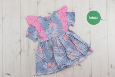 Детский мир - Киев: Дитяча сукня з фламінго, 1-2 роки   Довжина: 39 см Ширина плеча: 14 см