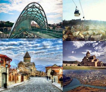 Bakı şəhərində **3-4 fevral*