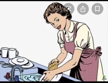 туры с бишкека in Кыргызстан | ОТДЫХ НА ИССЫК-КУЛЕ: Срочно требуется посудамойщица в турецкое кафе