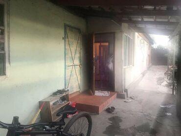 spisat ofisnuju mebel в Кыргызстан: Продам Дом 80 кв. м, 4 комнаты