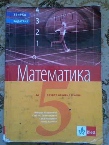 Zbirka zadataka iz matematike za 5. razred - Uzice
