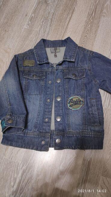 Детский мир - Маевка: Куртка джинсовая на мальчика, состояние новой, на 3 года