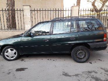 jako papuqay satilir - Azərbaycan: Opel Astra 1994 | 556358 km