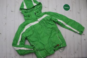 Жіноча спортивна куртка Glissade, р. S   Довжина: 58 см Рукав: 61 см Н
