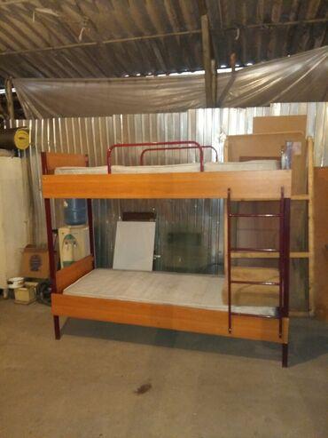 Другие кровати - Кыргызстан: Продается кровать двухъярусная состояние хорошее 8000 сом