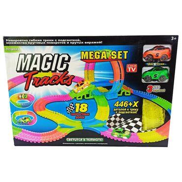 Волшебная трасса набор.4 метра волшебной трассы для безумных гонок на