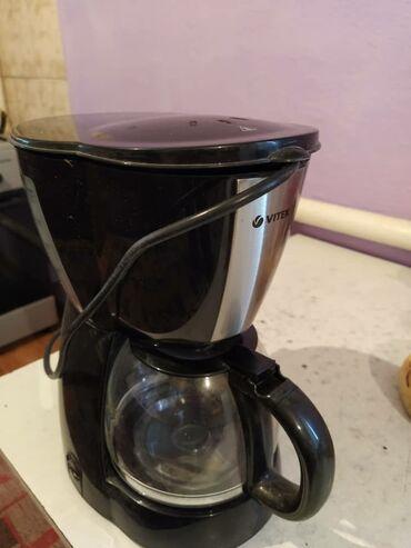 Продаю кофеварку, состояние новой, сварили одну пачку кофе на ней и