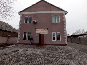 гостиница аламедин 1 in Кыргызстан | БАТИРЛЕРДИ УЗАК МӨӨНӨТКӨ ИЖАРАГА БЕРҮҮ: 1000 кв. м, Иштеп жаткан