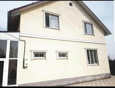 продается-дом-джалал-абад-благо в Кыргызстан: Продам Дом 200 кв. м, 7 комнат