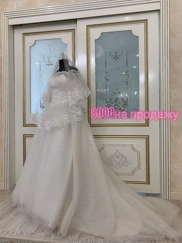 свадебные платья хиджаб в Кыргызстан: Милые дамы в связи с закрытием свадебного салона распродаём новые