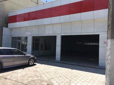 Продаю действующую Автомойку в Бишкек