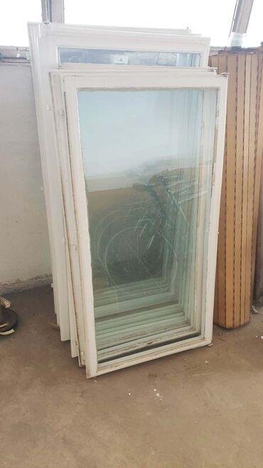 Prilikom - Srbija: Stari prozori + Vrata / DRVO    Prilikom renoviranja stana skinuti sta