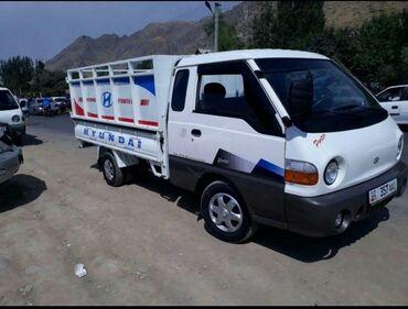 Грузовой перевозки - Кыргызстан: Портер | Борт 2 кг. | Переезд, Вывоз бытового мусора