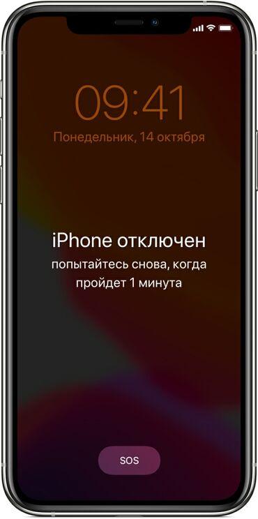 Мобильные телефоны и аксессуары - Кыргызстан: Куплю айфоны на запчасть можно с любым деффектом. Желательно с полным