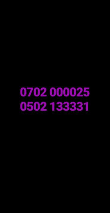 Продаю номера от О! 0702 000025 - 4000 0502 133331 - 1500.  в Бишкек