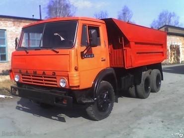 Автоуслуги - Кыргызстан: Зил, Камаз, Хово По городу | Борт 17 кг. | Вывоз строй мусора, Доставка щебня, угля, песка, чернозема, отсев