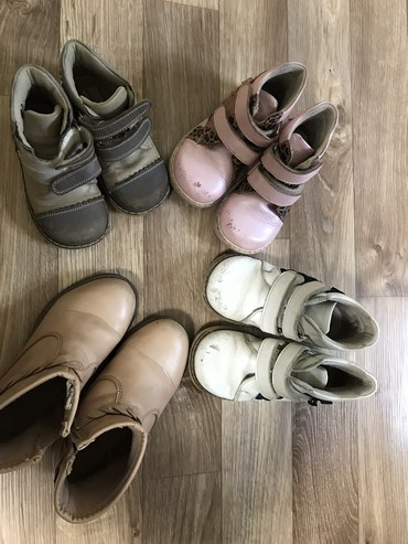 audi cabriolet 26 v6 в Кыргызстан: Ботинки на девочку 21, 22, 24 (кожа, ортопедические) и 26 (кожзам) раз