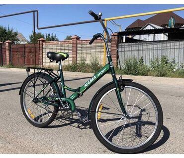 Велосипед сатылат, 7 мин алганбыз, жаны бойдон 5 минге сатылат