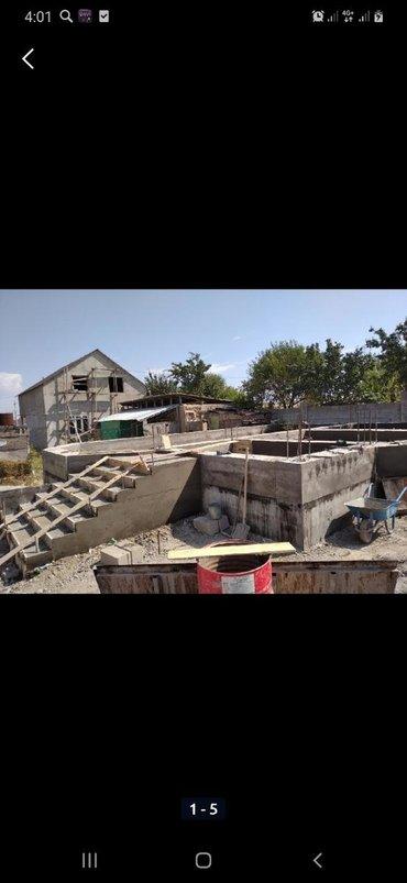 Келишим образец - Кыргызстан: Фундамент, Клатка, Кырыша, Евро ремонт, Электрик, ж,б. Жумуштарды